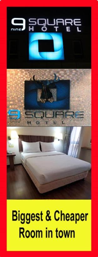 9廣場酒店