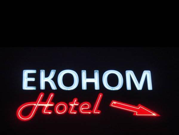 Hotel Econom