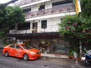 A One Inn