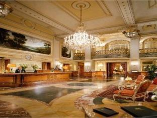 Vienna Intercontinental Wien In Austria Europe