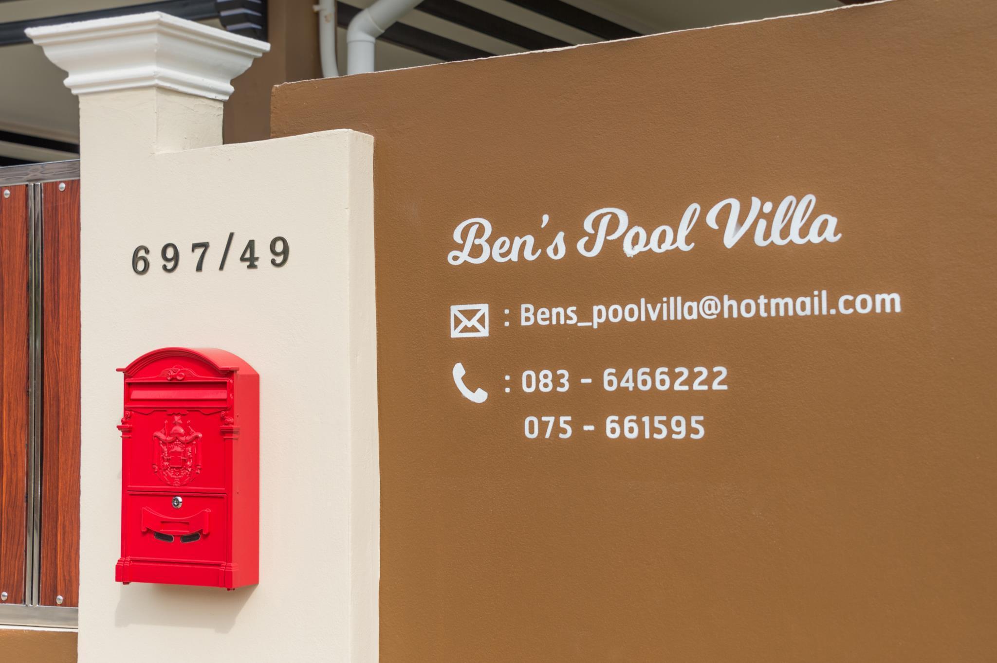 Ben's Pool Villa