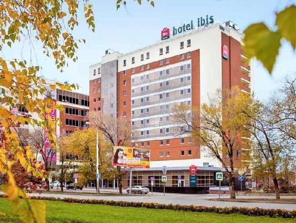 ibis Samara Hotel Samara