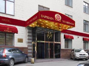 /hi-in/warsaw-hotel/hotel/moscow-ru.html?asq=m%2fbyhfkMbKpCH%2fFCE136qb0m2yGwo1HJGNyvBGOab8jFJBBijea9GujsKkxLnXC9