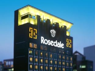 Rosedale Hotel Hong Kong Hong Kong - Exteriér hotelu