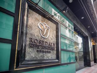 Rosedale Hotel Hong Kong Hong Kong - Restaurace