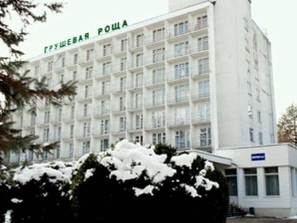 Health Resort Grushevaya Roshcha