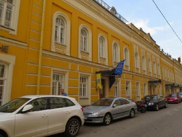 Mayakovka House Moscow