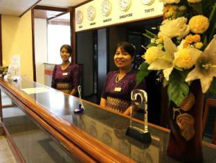 Alfa Hotel Yangon - Reception