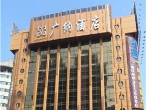 惠州广纳酒店 (Guangna Hotel)