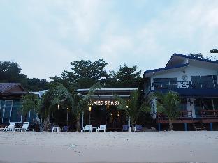 Samed Seaside Resort เสม็ด ซีไซด์ รีสอร์ท