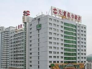 Par Chengde Sihai International Hotel (Chengde Tianbao Holiday Hotel)