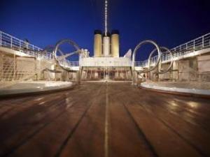 Harmony Cruise Yeosu Expo