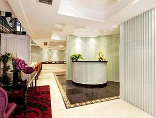 Ole Tai Sam Un Hotel Makau - Resepsionis