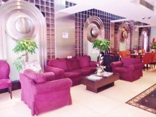 Ole Tai Sam Un Hotel Makau - Lobi