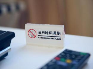 Ole Tai Sam Un Hotel Macao - Hotellin sisätilat