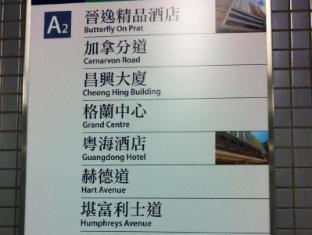 California Hotel Hongkong - okolica