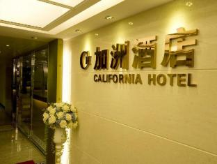 California Hotel Hong-Kong