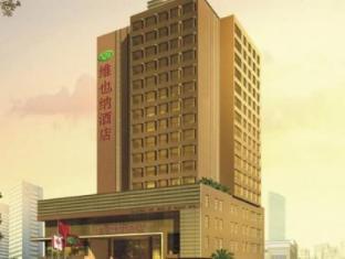 Vienna Hotel  (Yan Chuan Branch)