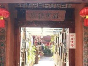 Lijiang Shu He Caotang Courtyard Inn