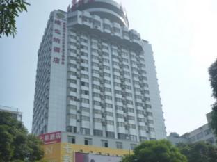 /vienna-hotel-nanning-train-station/hotel/nanning-cn.html?asq=jGXBHFvRg5Z51Emf%2fbXG4w%3d%3d