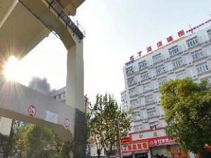 Podinn Shanghai Hongkou Football Stadium