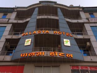 Palagya Hotel