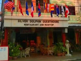 /silver-dolphin-guesthouse/hotel/kratie-kh.html?asq=jGXBHFvRg5Z51Emf%2fbXG4w%3d%3d