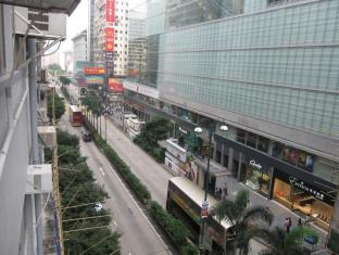 KG Garden Guest House Hong Kong - City View