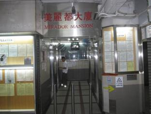 KG Garden Guest House Hong Kong - Împrejurimi