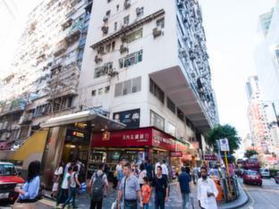 KG Garden Guest House Hong Kong - Exterior hotel