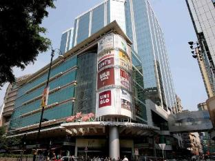 KG Garden Guest House Hong Kong - Miramar Shopping Center