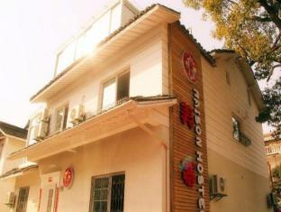 Maison Hostel Hangzhou