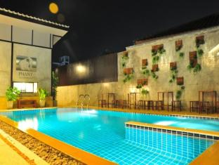 Phant Huahin Resort