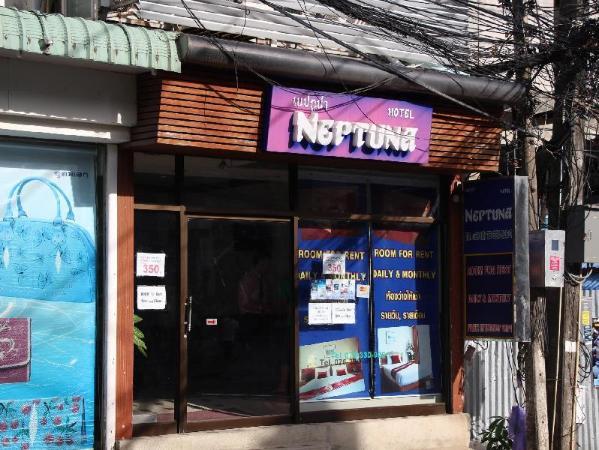 Neptuna Kata Hotel Phuket