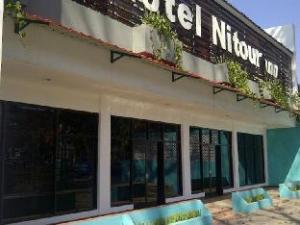 นิโตอูร์ อินน์ (Nitour Inn)