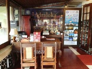 Indraloka Heritage Homestay