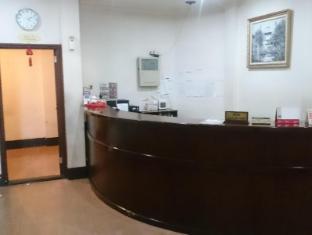 Hotel Citi International Palang Merah Medan - Facilities