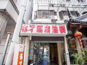 Pod Inn Suzhou Guanqian Xuan Miao Guan