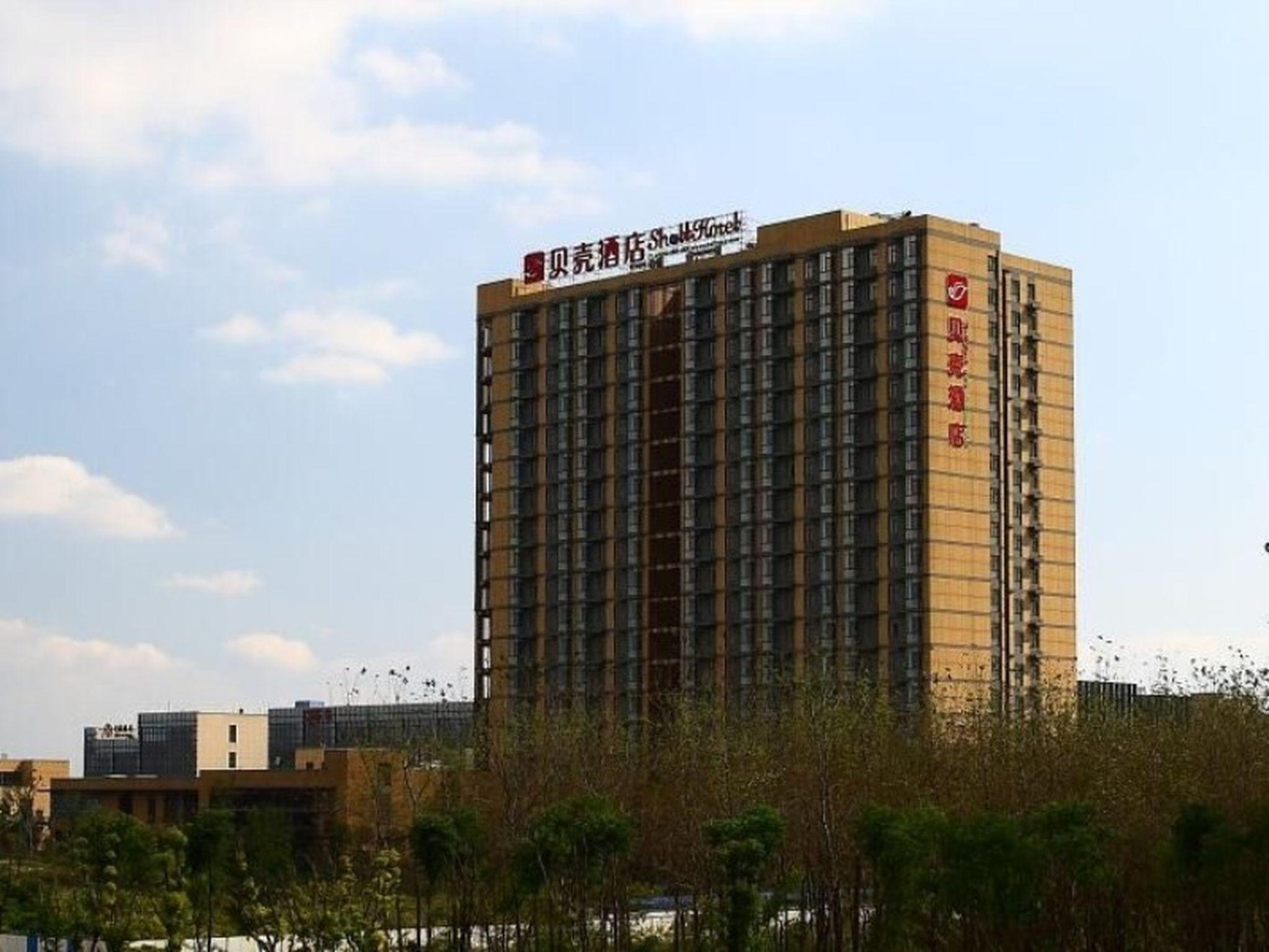 GreenTree Inn Nantong Tongzhou District Sutong Sci Tech Industrial Park Jiangcheng Road Shell Hotel