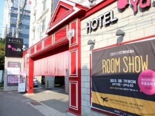 Yaja Hotel On-choen