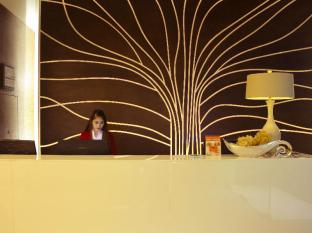 Avenue Suites Bacolod (Negros Occidental) - Reception