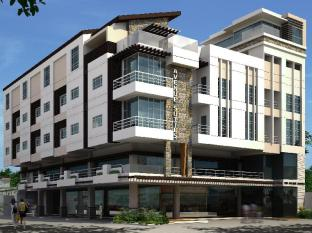Avenue Suites Bacolod (Negros Occidental)
