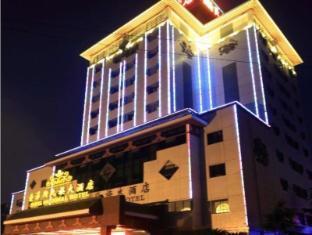 Chengdu Sofis National Hotel
