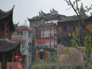 Fenghuang Guan Feng Lou Hotel
