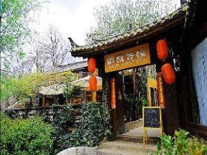 Lijiang Shu He Huanxi Inn