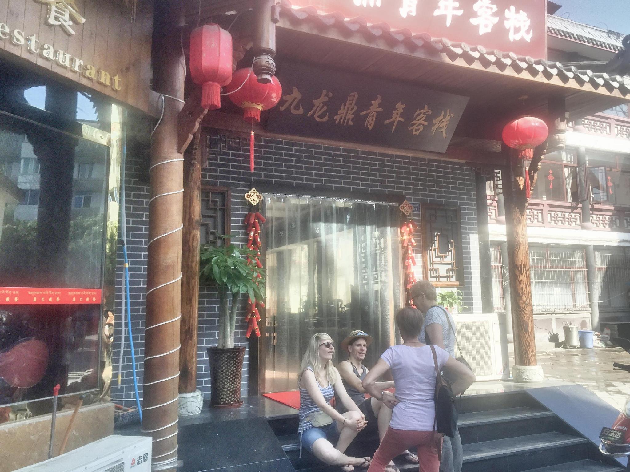 Chengdu Holly Hostel