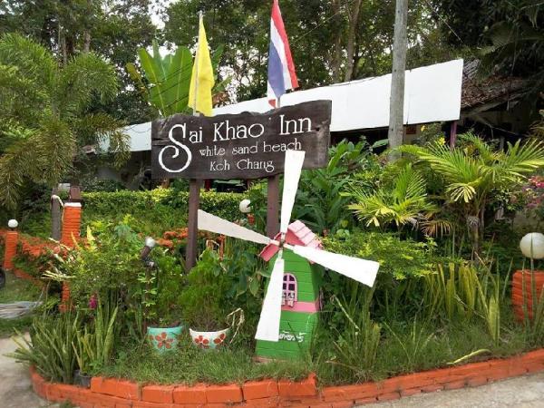 Saikhao Inn Koh Chang