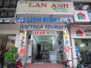 Lan Anh Hotel - De Tham Street
