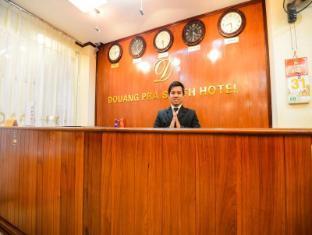 Douangpraseuth Hotel Vientiane - Receptie