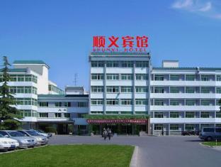 Shunyi Hotel